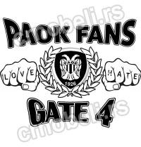 Paok fans - Majica bela
