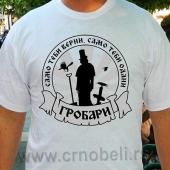 Majica Odani Grobari